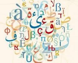 La traduction comme miroir :  Repenser les échanges culturels euro-méditerranéens  index
