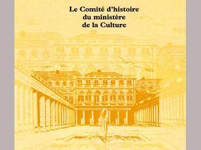 La démocratisation culturelle au fil de l'histoire contemporaine visuel-ch-illustration